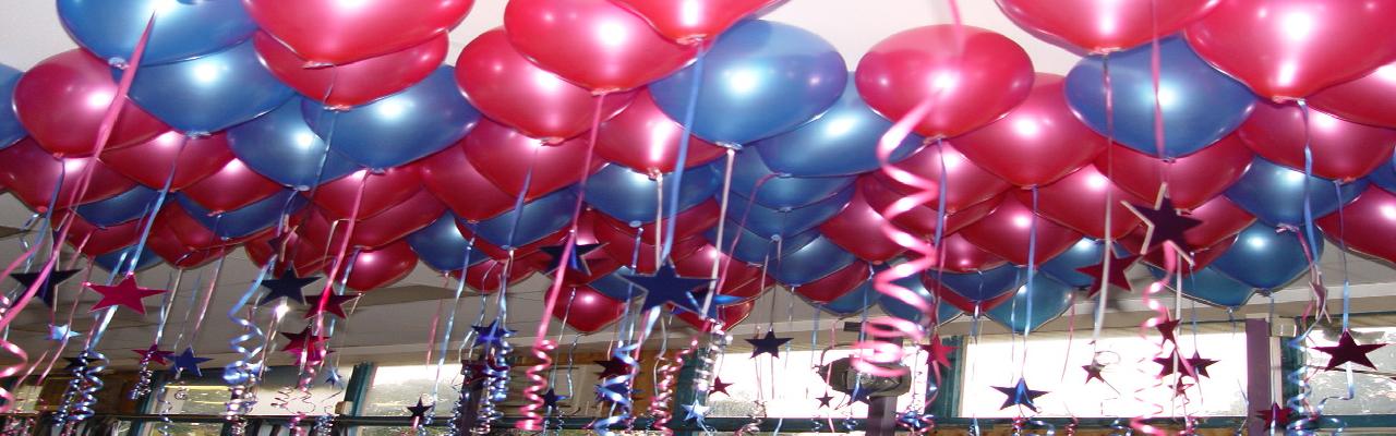 sballoon
